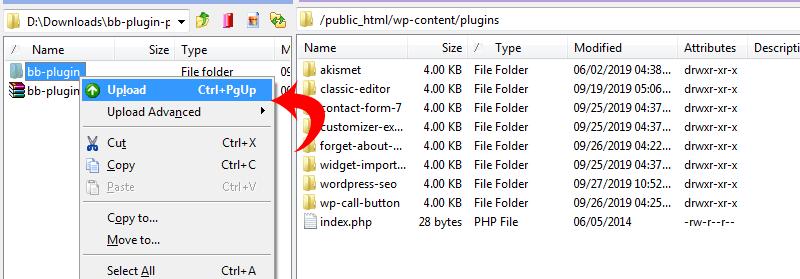 نصب افزونه به صورت دستی از طریق FTP