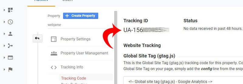 دریافت Tracking ID گوگل آنالیتیکس