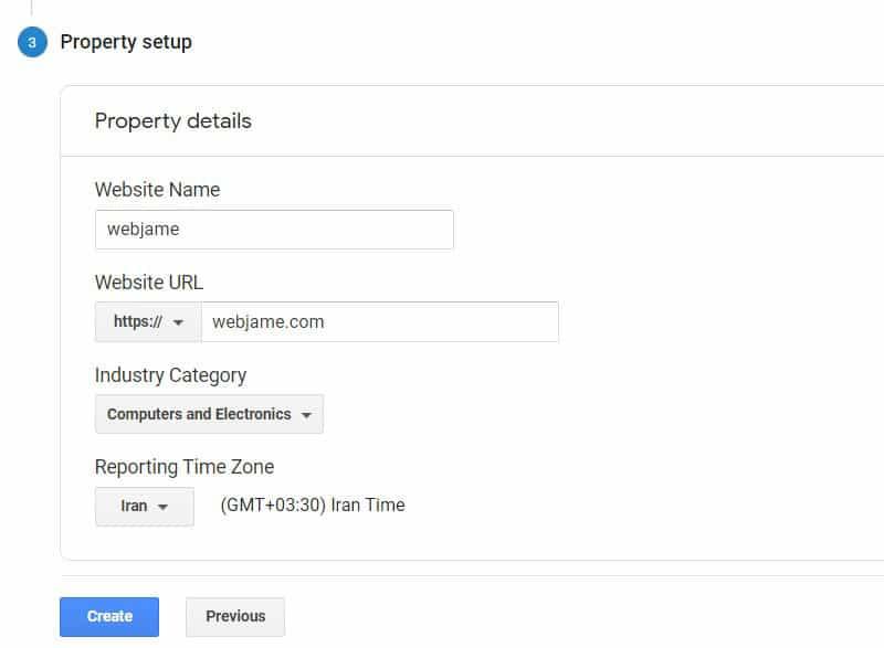 ثبت سایت در گوگل آنالیتیکس