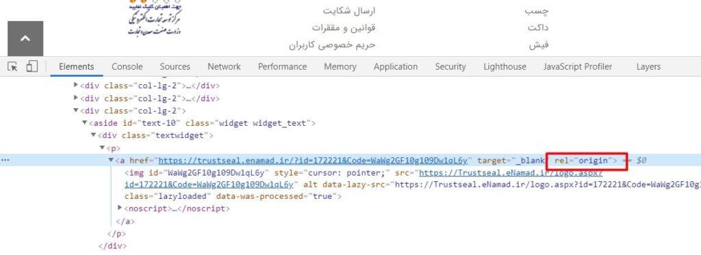 رفع مشکل 404 کد اینماد در وردپرس