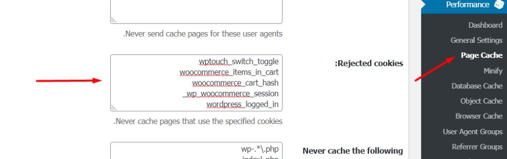 تنظیمات W3 Total Cache مخصوص ووکامرس