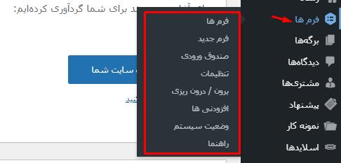 گرویتی فارسی