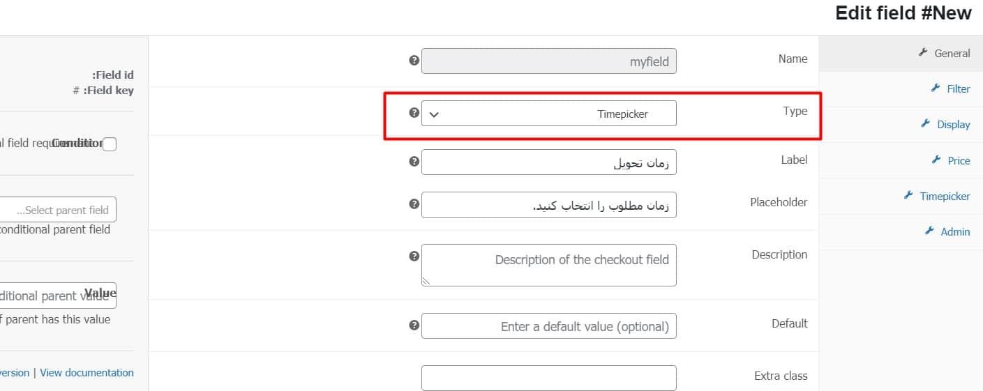 ایجاد زمان تحویل سفارش در ووکامرس با افزونه Checkout Manager for WooCommerce